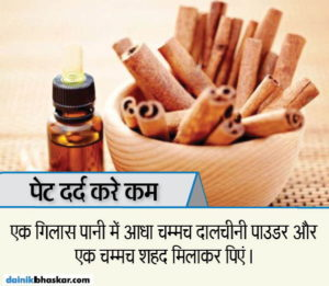 cinnamon_benefits_10_1480