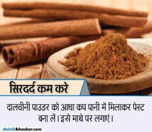 cinnamon_benefits_2_14801