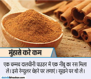 cinnamon_benefits_3_14801