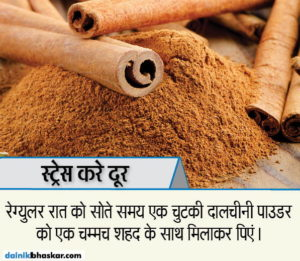 cinnamon_benefits_4_14801