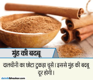 cinnamon_benefits_5_14801