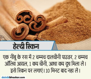 cinnamon_benefits_6_14801