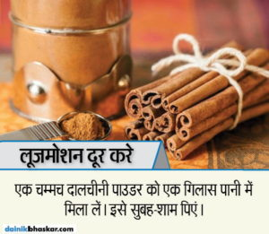 cinnamon_benefits_7_14801