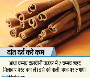 cinnamon_benefits_8_14801