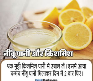cough_home_remedies10_147
