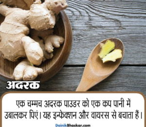 cough_home_remedies4_1479
