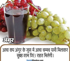 cough_home_remedies7_1479