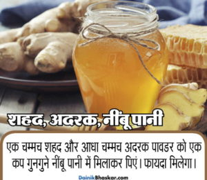cough_home_remedies8