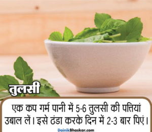 cough_home_remedies_14792