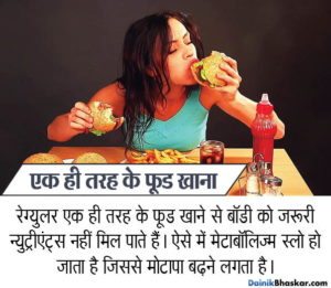 diet_mistakes_to_avoid3_1