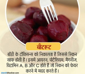 fairness-food_beetroot_141