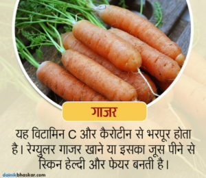 fairness-food_carrot_1480