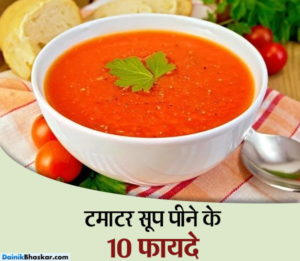 tomatto-soup-600_14803298
