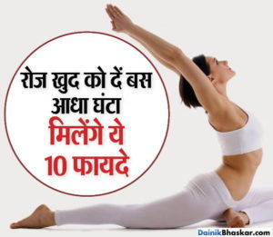 yoga_health_benefits