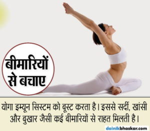 yoga_health_benefits10_14