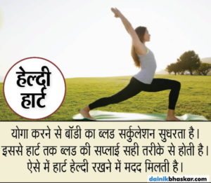 yoga_health_benefits3_147
