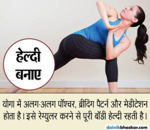 yoga_health_benefits4_147