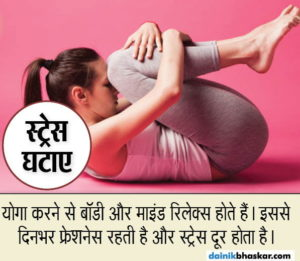 yoga_health_benefits5_147