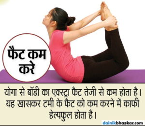 yoga_health_benefits7_147
