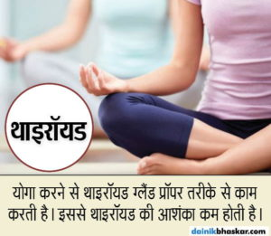yoga_health_benefits9_147