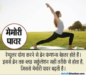 yoga_health_benefits_1479