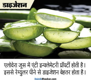 aloe_vera_health_benefits