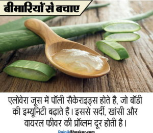 aloe_vera_health_benefits5