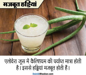 aloe_vera_health_benefits8