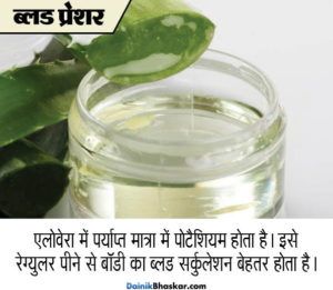 aloe_vera_health_benefits9