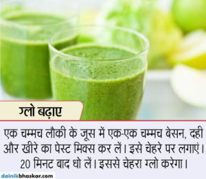bottle_gourd_juice_health2