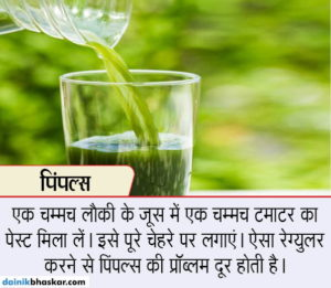 bottle_gourd_juice_health3