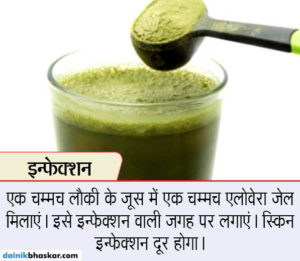 bottle_gourd_juice_health5
