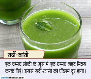 bottle_gourd_juice_health6