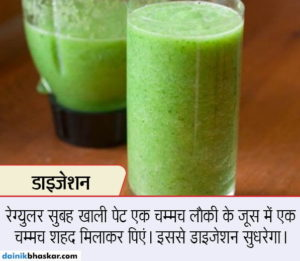 bottle_gourd_juice_health7