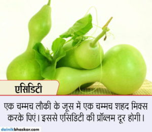 bottle_gourd_juice_health8