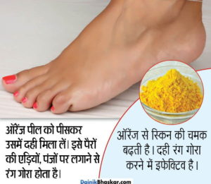ayurveda tips,  Beauty Tips,  Body & Soul