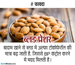 dry_fruits_health_benefit1