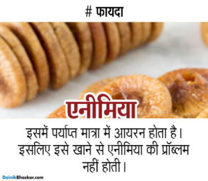 dry_fruits_health_benefit14
