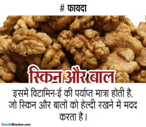 dry_fruits_health_benefit6