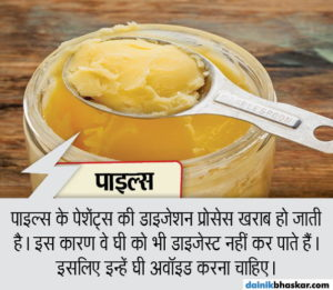 ghee_benefits13_147852121