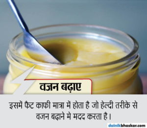 ghee_benefits2_1478521208