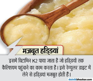ghee_benefits3_1478521209