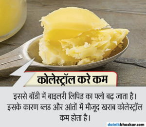 ghee_benefits4_1478521209