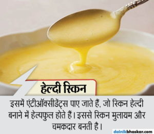 ghee_benefits5_1478521209