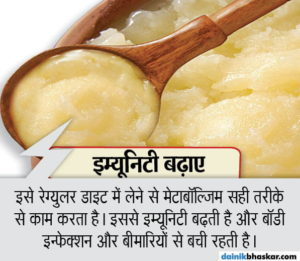 ghee_benefits6_1478521209