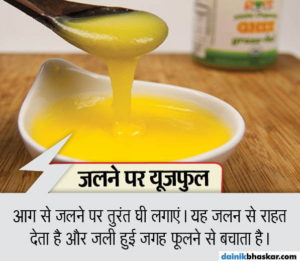 ghee_benefits8_1478521210