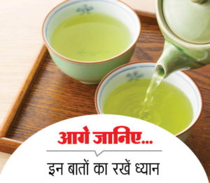 green_tea_benefits_2_a13_