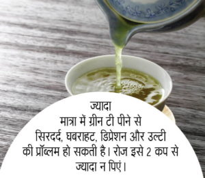 green_tea_benefits_2_a14_