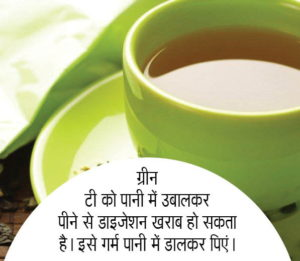 green_tea_benefits_2_a15_