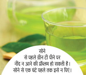 green_tea_benefits_2_a16_